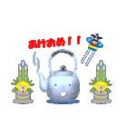 やかんちゃん2(個別スタンプ:28)