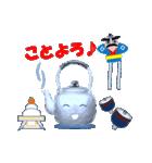 やかんちゃん2(個別スタンプ:29)