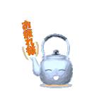 やかんちゃん2(個別スタンプ:35)