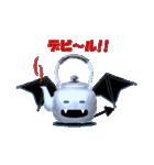 やかんちゃん2(個別スタンプ:38)