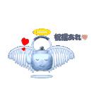 やかんちゃん2(個別スタンプ:39)