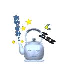 やかんちゃん2(個別スタンプ:40)