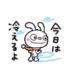 ふんわかウサギ3(冬編)(個別スタンプ:01)