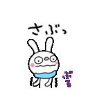 ふんわかウサギ3(冬編)(個別スタンプ:02)