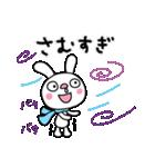ふんわかウサギ3(冬編)(個別スタンプ:03)
