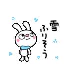 ふんわかウサギ3(冬編)(個別スタンプ:04)