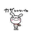 ふんわかウサギ3(冬編)(個別スタンプ:05)