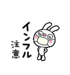 ふんわかウサギ3(冬編)(個別スタンプ:06)