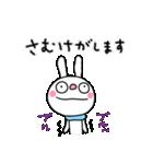 ふんわかウサギ3(冬編)(個別スタンプ:07)