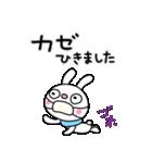 ふんわかウサギ3(冬編)(個別スタンプ:08)