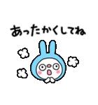 ふんわかウサギ3(冬編)(個別スタンプ:09)