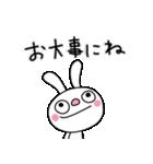 ふんわかウサギ3(冬編)(個別スタンプ:10)
