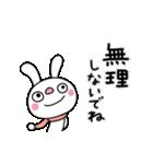 ふんわかウサギ3(冬編)(個別スタンプ:11)