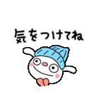 ふんわかウサギ3(冬編)(個別スタンプ:12)