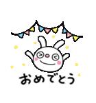 ふんわかウサギ3(冬編)(個別スタンプ:15)