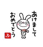 ふんわかウサギ3(冬編)(個別スタンプ:17)