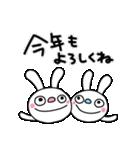 ふんわかウサギ3(冬編)(個別スタンプ:18)