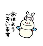 ふんわかウサギ3(冬編)(個別スタンプ:21)