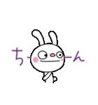 ふんわかウサギ3(冬編)(個別スタンプ:22)