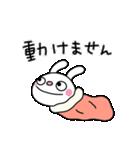 ふんわかウサギ3(冬編)(個別スタンプ:23)