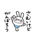 ふんわかウサギ3(冬編)(個別スタンプ:24)