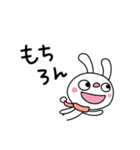 ふんわかウサギ3(冬編)(個別スタンプ:25)