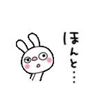 ふんわかウサギ3(冬編)(個別スタンプ:27)