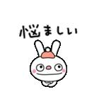 ふんわかウサギ3(冬編)(個別スタンプ:28)