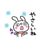 ふんわかウサギ3(冬編)(個別スタンプ:29)