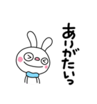 ふんわかウサギ3(冬編)(個別スタンプ:30)