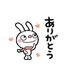 ふんわかウサギ3(冬編)(個別スタンプ:31)