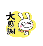 ふんわかウサギ3(冬編)(個別スタンプ:32)