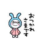 ふんわかウサギ3(冬編)(個別スタンプ:33)