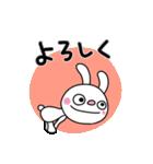 ふんわかウサギ3(冬編)(個別スタンプ:34)
