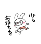 ふんわかウサギ3(冬編)(個別スタンプ:35)