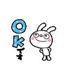 ふんわかウサギ3(冬編)(個別スタンプ:37)