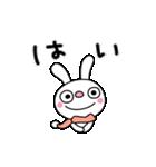 ふんわかウサギ3(冬編)(個別スタンプ:39)