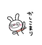 ふんわかウサギ3(冬編)(個別スタンプ:40)