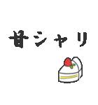 ムショ単語集(個別スタンプ:1)