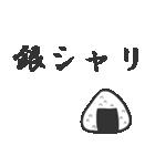 ムショ単語集(個別スタンプ:2)