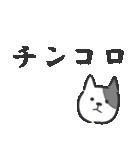 ムショ単語集(個別スタンプ:3)