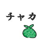 ムショ単語集(個別スタンプ:6)