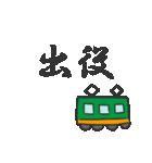ムショ単語集(個別スタンプ:7)