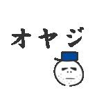 ムショ単語集(個別スタンプ:9)