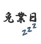 ムショ単語集(個別スタンプ:14)