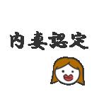 ムショ単語集(個別スタンプ:16)