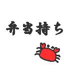 ムショ単語集(個別スタンプ:17)
