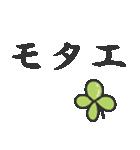 ムショ単語集(個別スタンプ:18)