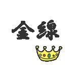 ムショ単語集(個別スタンプ:20)