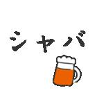 ムショ単語集(個別スタンプ:22)